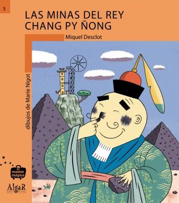 Las minas del rey Chang Py Ñong