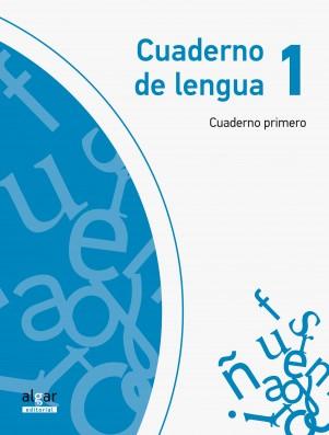Cuaderno de lengua 1 (cuaderno primero)