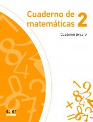 Cuaderno de matemáticas 2 (cuaderno tercero)